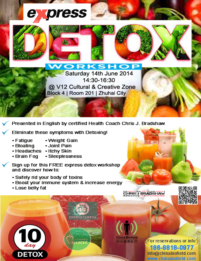 Express Detox Workshop on brain immune system